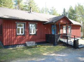 Villa Nytorp, Паргас (рядом с городом Strandby)