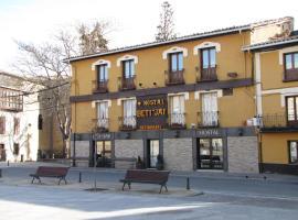 Hostal Beti-jai, Aoiz (Murillo de Lónguida yakınında)
