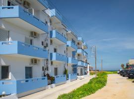 Emi Apartments