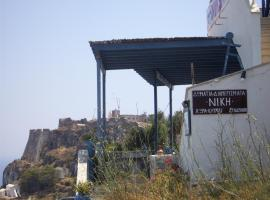 Niki Rooms, Kýthira
