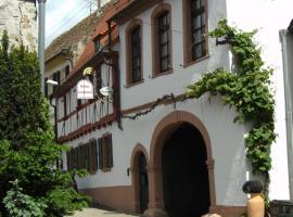 Pfälzer Landhotel Heinrich, Bad Dürkheim (Kallstadt yakınında)