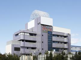 Hotel Fine Garden Gifu (Adult Only), Kakamigahara
