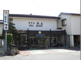 Hotel Suehiro, Matsumoto