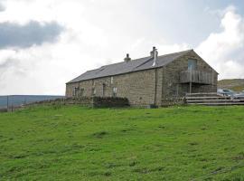 Hill Top Cottage - Killhope, Lanehead (рядом с городом Coalcleugh)