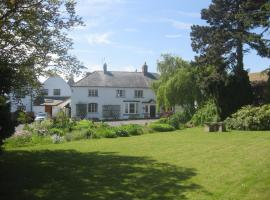 Chirkenhill Farm, Грейт-Малверн (рядом с городом Suckley)