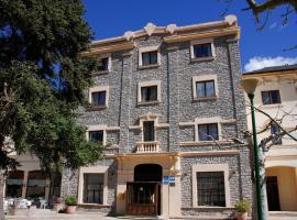 Hotel Balneari de Vallfogona de Riucorb, Vallfogona de Riucorb (Montornés yakınında)