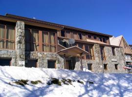Boonoona Ski Lodge, Perisher Valley (рядом с городом Тредбо)