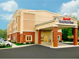 Fairfield Inn by Marriott Medford Long Island, Medford (in de buurt van Bellport)