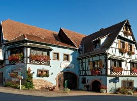 Hotel Restaurant Faller Emmebuckel, Итевиллер