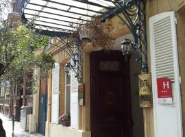 Hôtel De Paris, Шарлевиль-Мезьер (рядом с городом La Francheville)