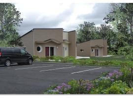 Clair'Armor, Ploufragan (рядом с городом Saint-Donan)