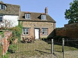 The Stable, Foxham