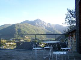 Le Baluchon, Cierp (рядом с городом Binos)