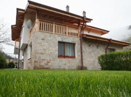 Guest House Sandanski, Sandanski (Vikhren yakınında)