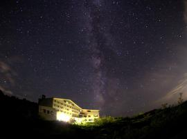 미다가하라 호텔