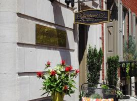 Rittenhouse 1715 - A Boutique Hotel