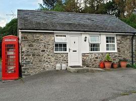 Pentre Cottage, Аберистуит (рядом с городом Capel Bangor)