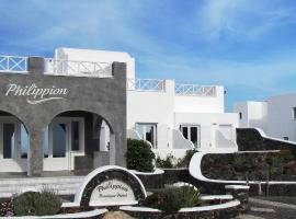 Philippion Boutique Hotel, Fira