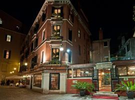Hotel La Fenice et Des Artistes, Venedik (La Giudecca yakınında)