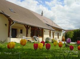 Chambres d'hôtes de la Motte, Annoire (рядом с городом Chaussin)