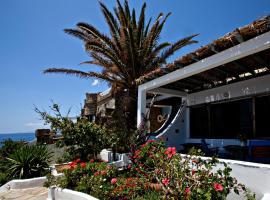 Artemis Apartments, Тинос (рядом с городом Агиос-Состис)