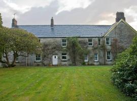 Kirnan Cottages, Lochgilphead (рядом с городом Lochgair)