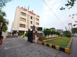The Legend Inn @Nagpur, Нагпур (рядом с городом Khāpri)