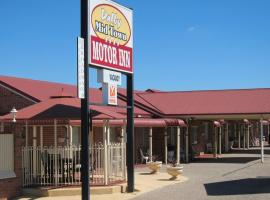 Dalby Mid Town Motor Inn, Dalby