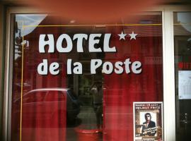 Hôtel de La Poste, Douvaine (рядом с городом Chens-sur-Léman)