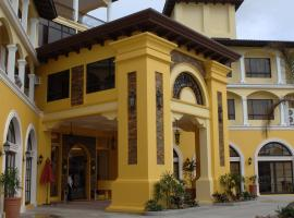 Planta Centro Bacolod Hotel & Residences, Баколод