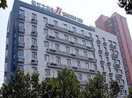 Jinjiang Inn - Zhengzhou Chengdong Road