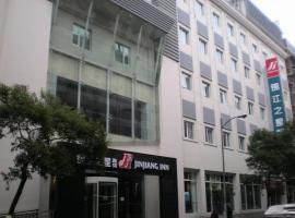 Jinjiang Inn - Nanchang Chuanshan Road