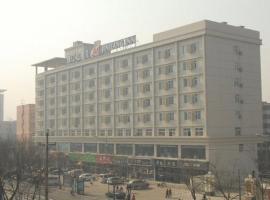 Jinjiang Inn - Zhengzhou Wenhua Road, Zhengzhou (Liulinzhen yakınında)