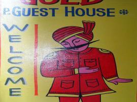 Marigold Guest House, Varanasi