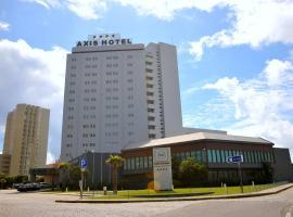 Axis Vermar Conference & Beach Hotel, Póvoa de Varzim