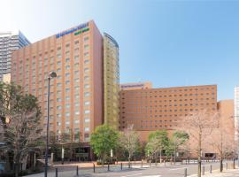 愛德蒙大都市東京酒店