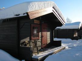 Lillehammer Turistsenter Camping, Lillehammer (nära Fåberg)