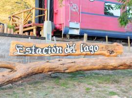 Estación del Lago
