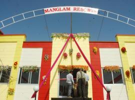 Hotel Manglam Resorts, Lambāna (рядом с городом Beāwar)