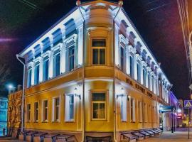 Бутик Отель Олд Стрит