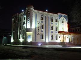 Sultan Hotel Boutique, Szamarkand