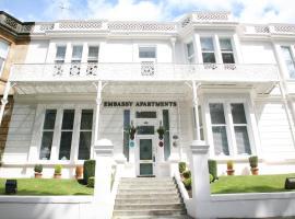 Embassy Apartments, Глазго (рядом с городом Maryhill)