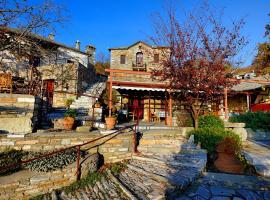 Anovolios Boutique Hotel, Агиос-Георгиос-Нилиас