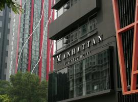 Manhattan Business Hotel Damansara Perdana
