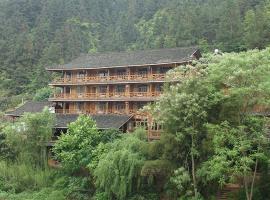Dong Village Hotel, Sanjiang (Sanjiang yakınında)