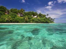 Royal Davui Island Resort, Fiji, Beqa Island (рядом с городом Пасифик-Харбор)