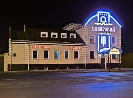 Гостевой Дом Сибирский