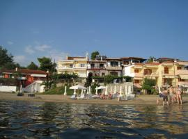 Giannis Maria Apartments
