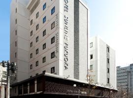 Hotel Sunline Fukuoka Hakata Ekimae, Fukuoka