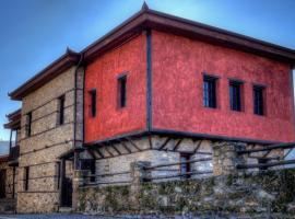 Villa Vadola, Arkochórion